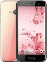 Смартфон HTC U Ultra dual sim 64GB Pink